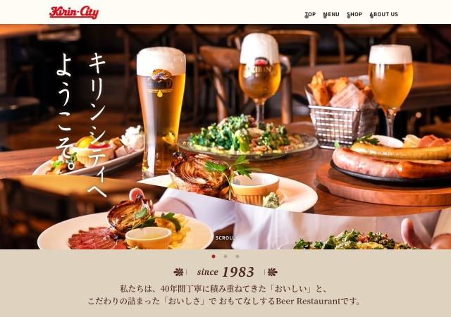 Screenshot of www.kirincity.co.jp