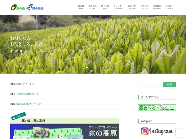 Screenshot of www.kirinomori.co.jp