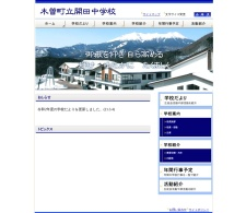 Screenshot of www.kisoji.com