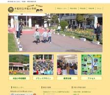 Screenshot of www.kisosyou.com
