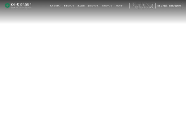 Screenshot of www.kisr1.co.jp