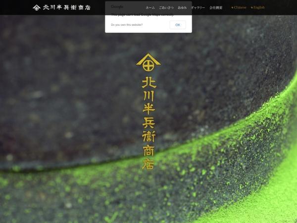 Screenshot of www.kitagawahanbee.jp