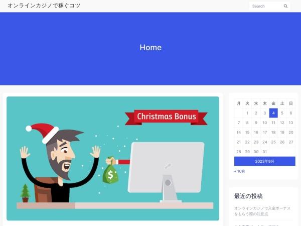 Screenshot of www.kitakanto-g.jp