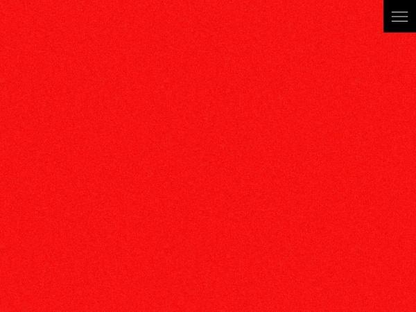 Screenshot of www.kitanihonsyoudoku.co.jp