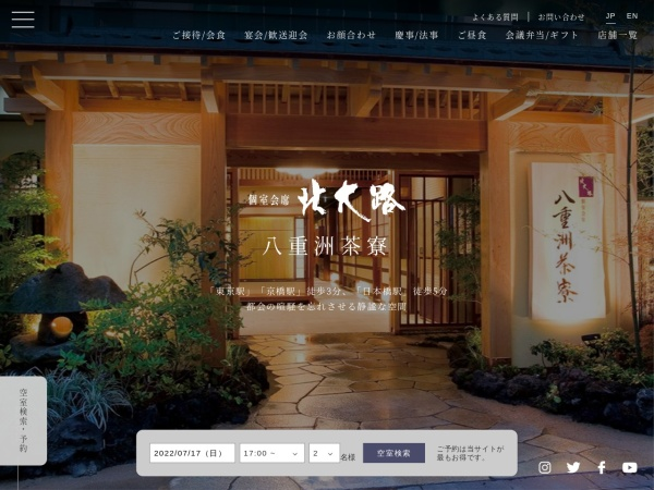 Screenshot of www.kitaohji.co.jp