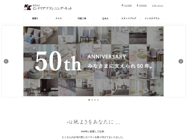 Screenshot of www.kitroom.co.jp