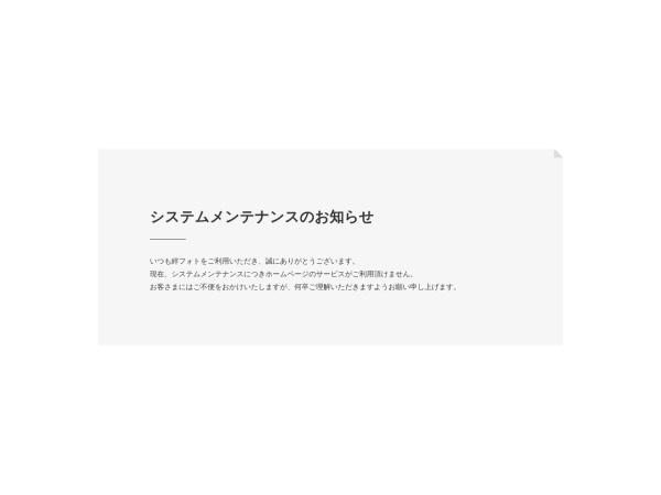 Screenshot of www.kizuna-photo.com