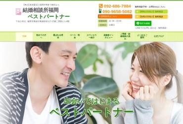 Screenshot of www.kk-bestpartner.jp