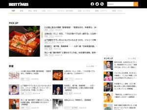 http://www.kk-bestsellers.com/magazine/mj/