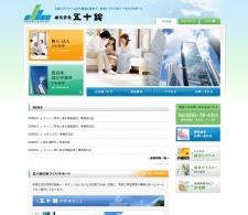 Screenshot of www.kk-isuzu.com
