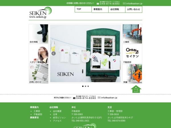 Screenshot of www.kk-seiken.jp