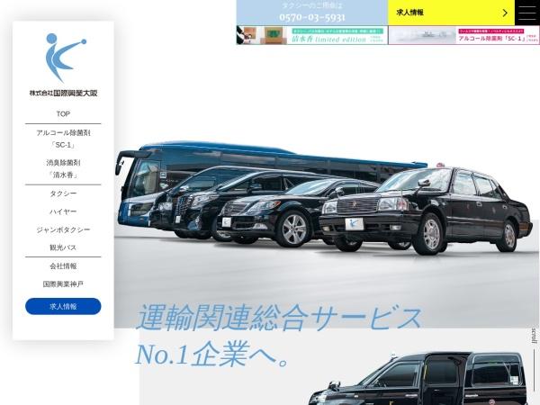 http://www.kkg-osaka.jp