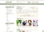 http://www.kking.jp/ippan/16079/