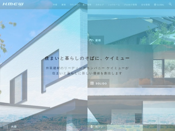 Screenshot of www.kmew.co.jp