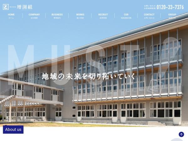 Screenshot of www.kmg-net.com