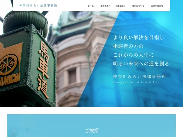 Screenshot of www.kmlo.jp