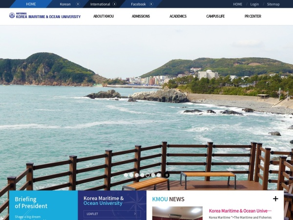 Screenshot of www.kmou.ac.kr