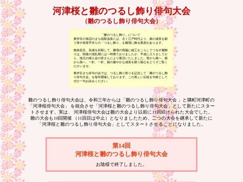 Screenshot of www.knossos.jp