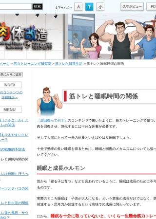 Screenshot of www.know-dt.com