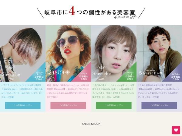 Screenshot of www.ko102.com