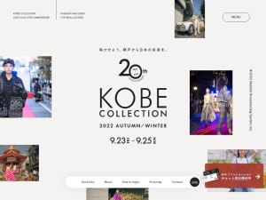 http://www.kobe-collection.com/