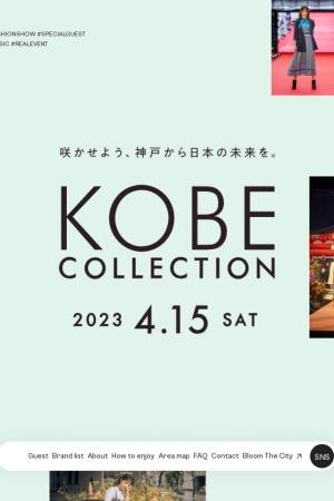 Screenshot of www.kobe-collection.com