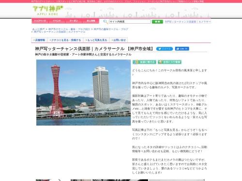 http://www.kobekobe.tv/detail/index_163.html