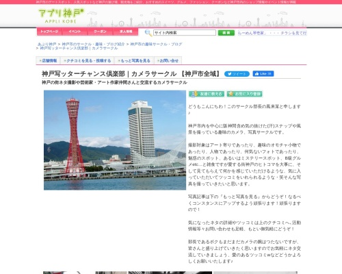 Screenshot of www.kobekobe.tv