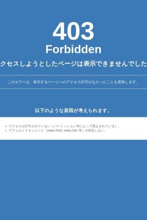 Screenshot of www.kobeport150.jp