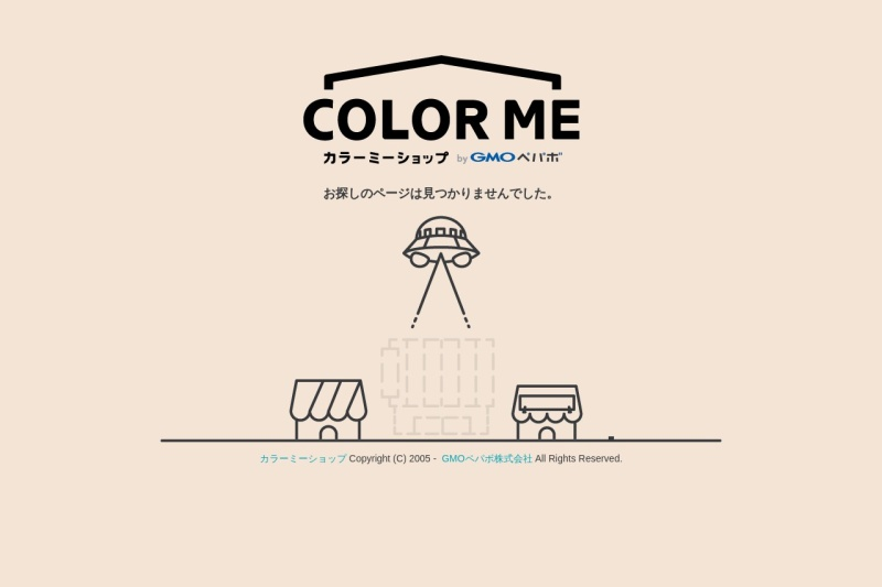 Screenshot of www.kobo-yakata.com