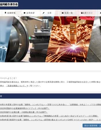 http://www.kodanren.or.jp/