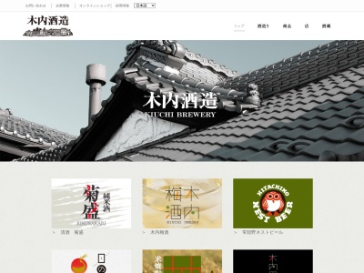 http://www.kodawari.cc/?jp_home/products/nestbeer.html