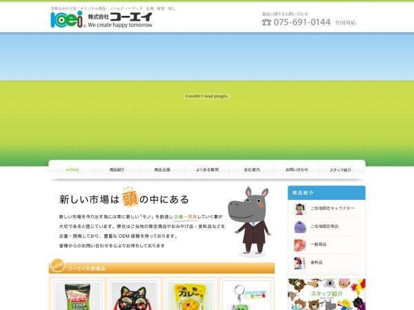 Screenshot of www.koei-kyoto.co.jp