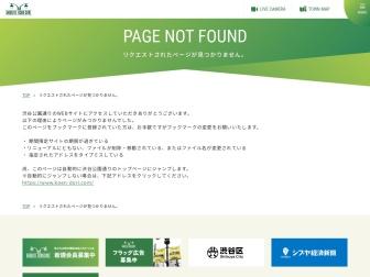 http://www.koen-dori.com/14flowerfestival/