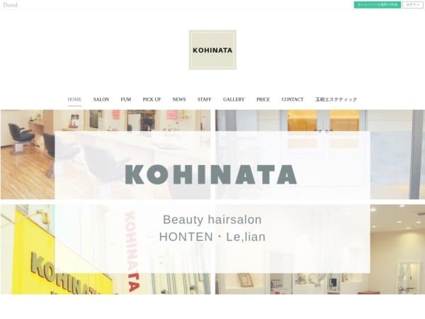 http://www.kohinata.info/