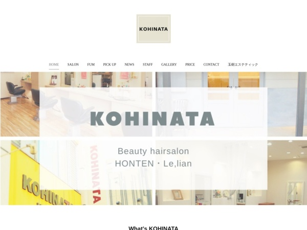 Screenshot of www.kohinata.info
