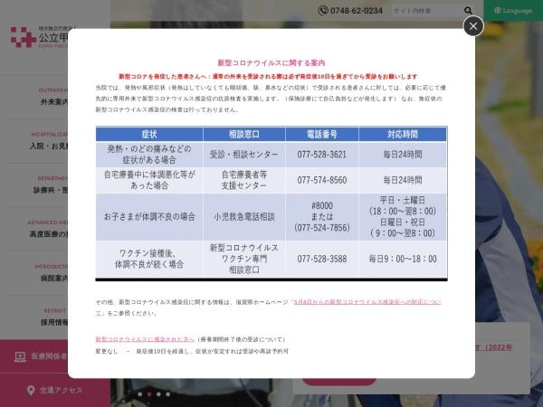 http://www.kohka-hp.or.jp