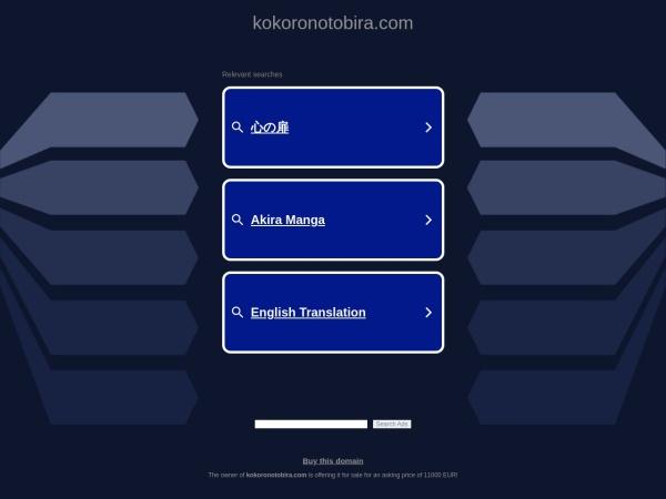 http://www.kokoronotobira.com