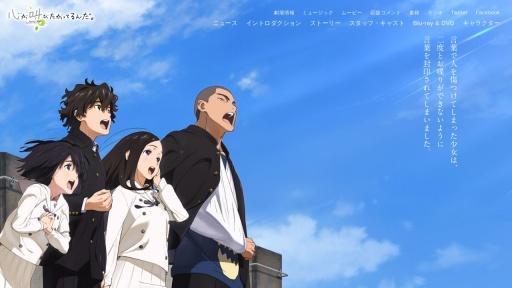 Screenshot of www.kokosake.jp