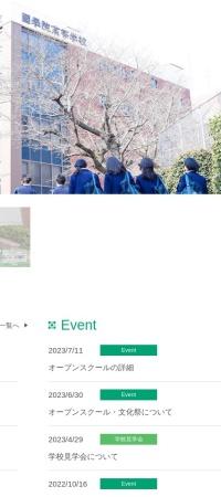 http://www.kokugakuin.ed.jp/