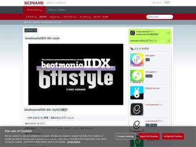 http://www.konami.jp/am/bm2dx/bm2dx6/