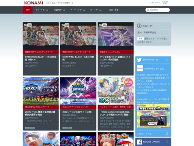 http://www.konami.jp/gs/game/otome_g/