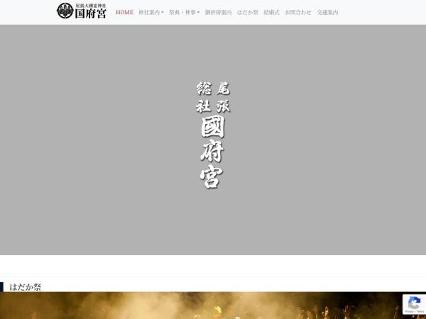 Screenshot of www.konomiya.or.jp