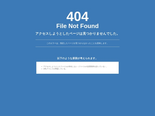 Screenshot of www.konpira.or.jp