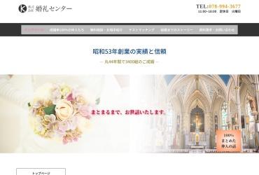 Screenshot of www.konreicenter.com