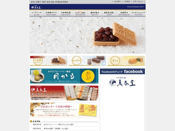 Screenshot of www.koreyori.com