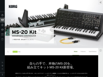 http://www.korg.com/jp/products/dj/ms_20kit/