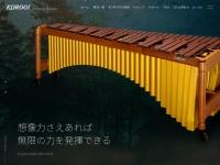 http://www.korogi.co.jp/