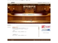 Screenshot of www.korogi.co.jp