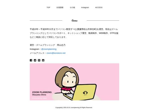 http://www.korokoro.net